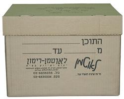 קופסת ארכיב עם ובלי מכסה