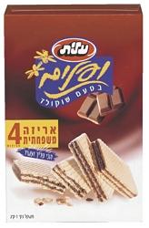 וופלים עלית בטעם שוקולד 1 ק``ג