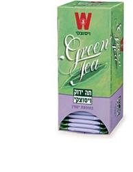 תה ירוק ויסוצקי, יסמין