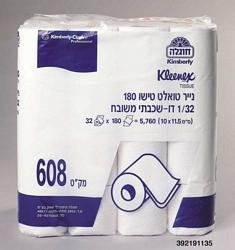 נייר טואלט טישו איכותי- 32 יחידות