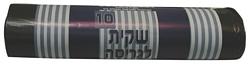 שקיות גריסה HD 100X115- חבילה.