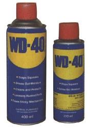 ספריי שימון 400CC-  WD-40