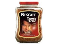 קפה טייסטר'ס צ'וייס 200 גרם