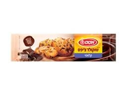 עוגיות שוקוצ'יפס קלאסי אסם - 200 גרם