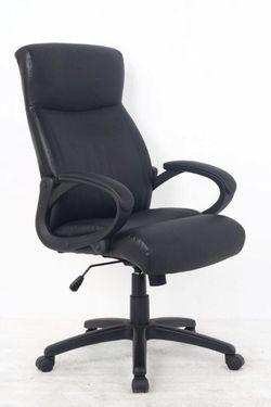 כסא מנהל נדיר.