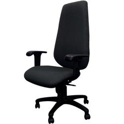 כסא עובד רוני גבוה ידיות מתכוננות