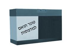 טונר תואם Q2612A שחור למדפסות לייזר HP