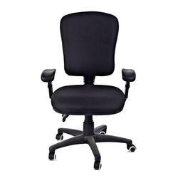 כסא עובד אופיר ידיות מתכוננות