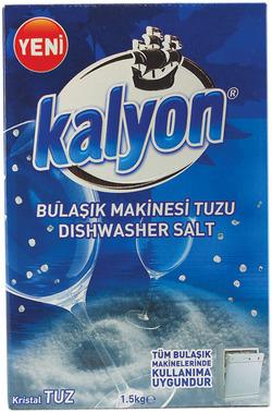 מלח למדיח כלים 2 ק``ג