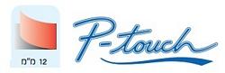 סרט מדבקות 12 מ``מ  ל-PT-PC